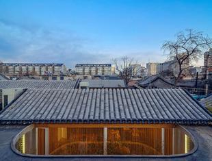 Pawilon herbaciany w Pekinie
